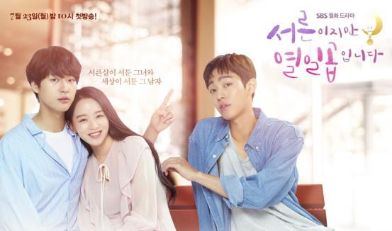 kutipan drama korea thirty but seventeen hidup tak seindah drama