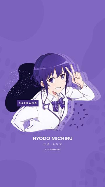 Hyodo Michiru - Saekano Wallpaper