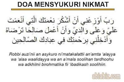doa mensykuri nikmat
