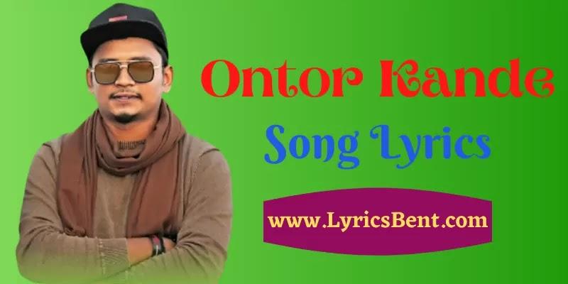 Ontor Kande Song Lyrics