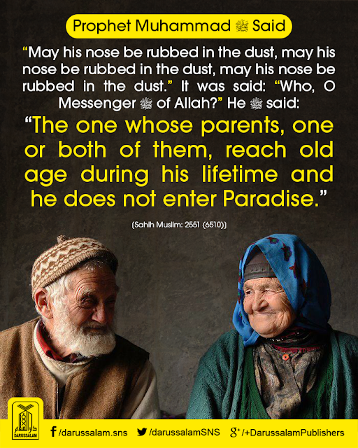 The disgrace of one whose parents, one or both of them, reach old age during his lifetime, and he does not enter paradise. Parents Status Quotes Images Download for WhatsApp