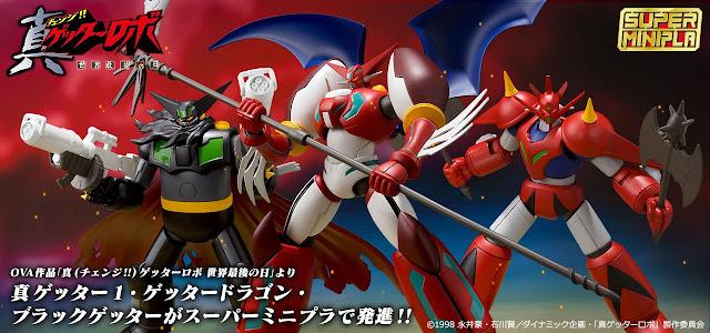 Change!! NEW Bandai Bandai Super Mini-Pla Shin Getter Robo Vol.4 Candy Toy F//S