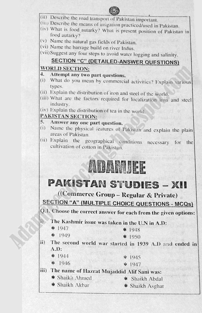 Pakistan Studies Guess Papers Commerce Group XII Class 12th 2013
