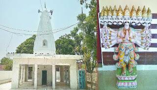 bisrakh ravana temple inside view