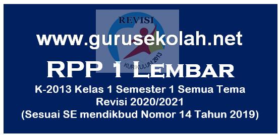 Unduh RPP 1 Lembar K13 Kelas 1 Semester 1 Semua Tema Revisi 2020/2021