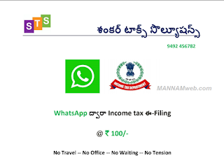 Income Tax E Filing by SANKAR TAX SOLUATIONS