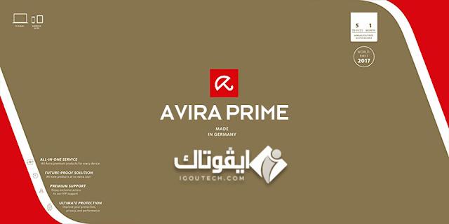 Avira Prime igoutech