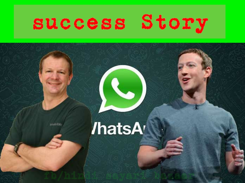 अप्प्स्क्नोव appsknow blog hindi shayari bazaar ,mark zukarwark,brain acton ,whatsapp,facebook