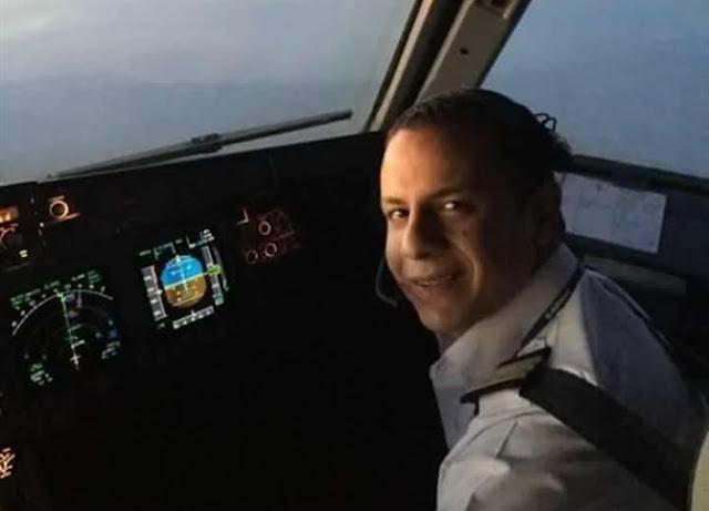 قائد الطائرة / محمد سعيد علي علي شقير .