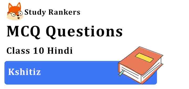 MCQ Questions for Class 10 Hindi Kshitiz