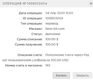 fenix-bit.com mmgp