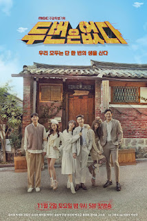 review drama korea never twice