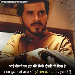 badmashi dp for whatsapp