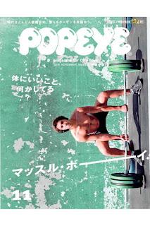 POPEYE ポパイ 2016年11号, manga, download, free