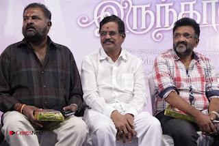 Ennodu Nee Irundhaal Tamil Movie Audio Launch  0072.jpg