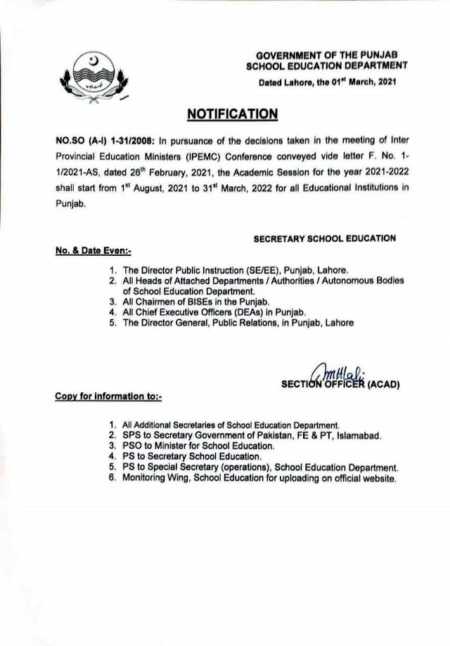 NOTIFICATION REGARDING ACADEMIC SESSION FOR THE YEAR 2021-22