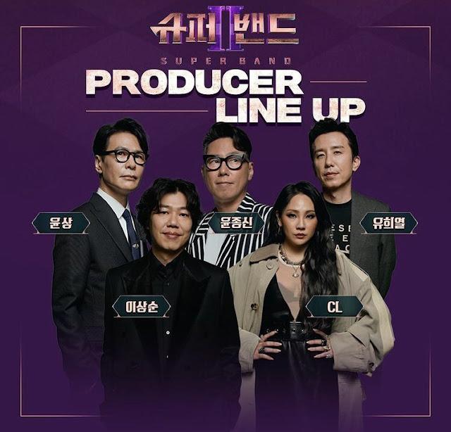 CL, Yoo Hee Yeol, Lee Sang, Yoon Jong Shin y Yoon Sang son los jueces de Super Band 2