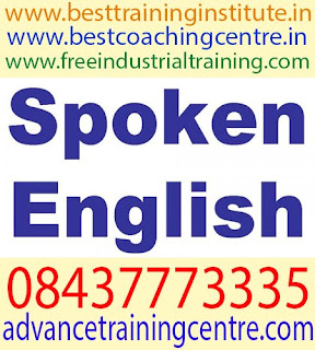 Best Spoken English Training in Mohali