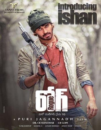 Rogue (2017) Hindi Dubbed 300MB