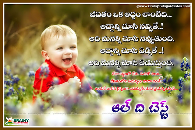 Encouraging all the best motivational quotes on life with nice images,All The Best Wishes Telugu Greetings SMS Quotes Images,Wish you all the best Inspirational Quotes and Pictures,Top all the best Inspirational Picture Quotes,All The Best Wishes Telugu Greetings SMS Quotes Images,all the best motivational quotes on life for WhatsApp status,all the best motivational quotes on life for WhatsApp dp,all the best motivational quotes on life for tiktok inspirational videos