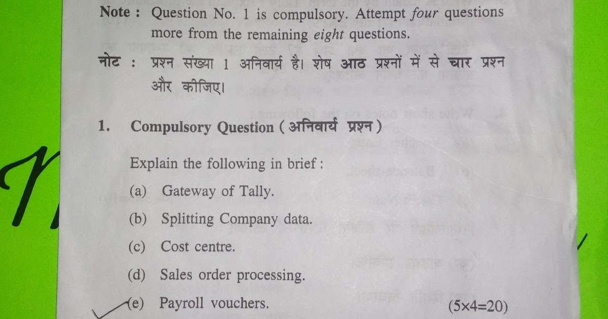 KUK Previous Year Question Papers: B com KUK Tally (Computerised