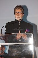 Amitabh Bachchan Launches Ramesh Sippy Academy Of Cinema and Entertainment   March 2017 016.JPG