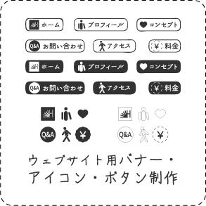 http://design-w-v.blogspot.jp/p/image.html