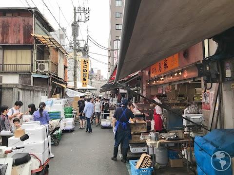 Gastronomia   Food Tour pela área do Mercado Tsukiji em Tóquio
