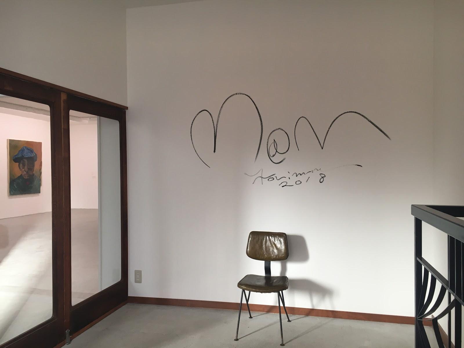 「モリムラミュージアム」の画像検索結果