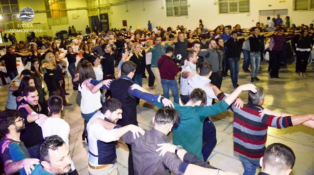 Με μεγάλη επιτυχία ο ετήσιος χορός της Ενώσεως Ποντιακής Νεολαίας Αττικής, «Αντάμωμαν 2016»