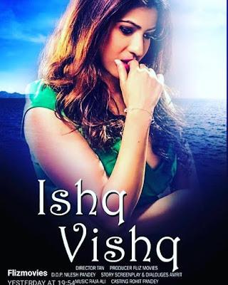 Khwahish Mathew Ishq vishq hotshots