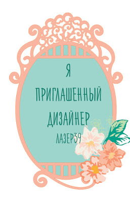Ура-ура)