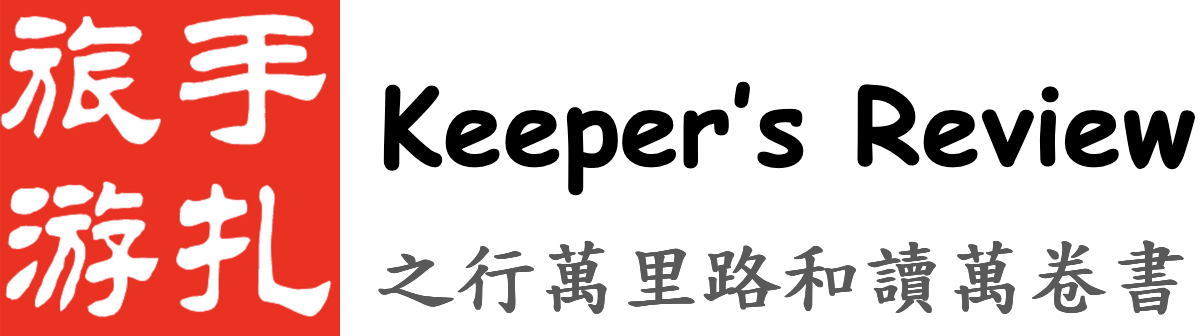 Keeper's Review