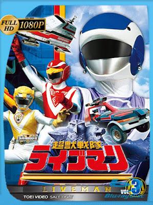 Chōjū Sentai Liveman Vol. 03 (1988) [1080p] Latino [GoogleDrive] [MasterAnime]