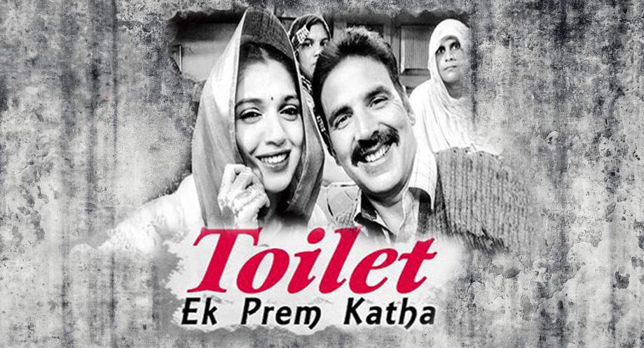 Download full movie toilet