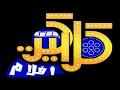 تردد قناة كلاكيت افلام