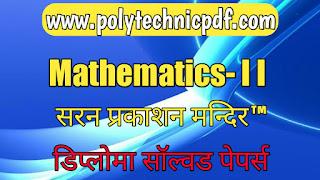 Applied Mathematics-2 (Saran Solved Paper)