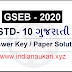 GSEB SSC Std.10 Gujarati Answer Key/Paper Solutions 5th March 2020.