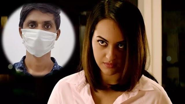 Bollywood: इस तरह से सोनाक्षी सिन्हा सामाजिक दूरी बनाए रखने के लिए सभी को याद दिलाती हैं