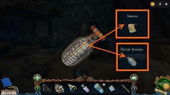 штопором открываем бутылку и вынимаем записку в игре затерянные земли 3