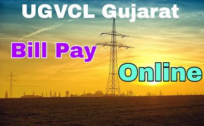 Uttar Gujrat Bijli ka Bill Online Kaise Bhare