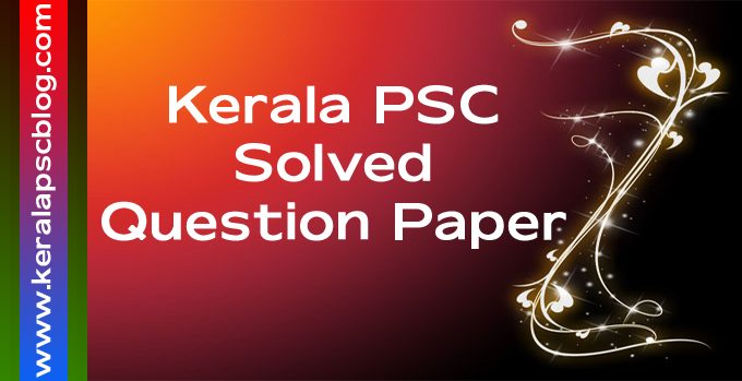 Child Development Project Officer Exam Previous Question paper