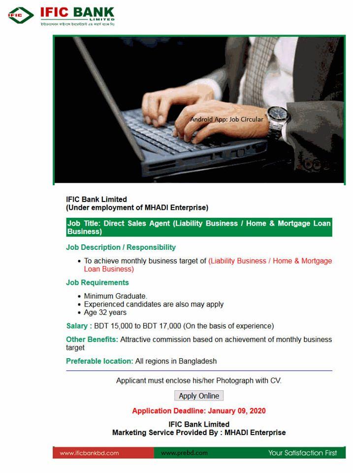 IFIC Bank Job Circular 2020 | ১৭ হাজার টাকা বেতনে অনার্স পাশে নিয়োগ বিজ্ঞপ্তি প্রকাশ