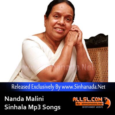 Sinhala Song Chords