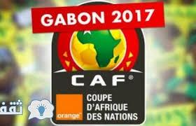 مباراة السنغال وزيمبابوي
