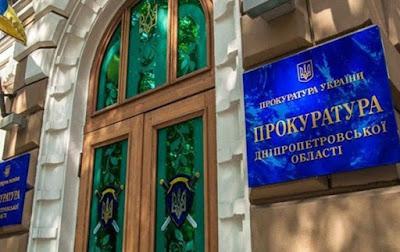 У Дніпропетровській області батьки катували сина розпеченою ложкою