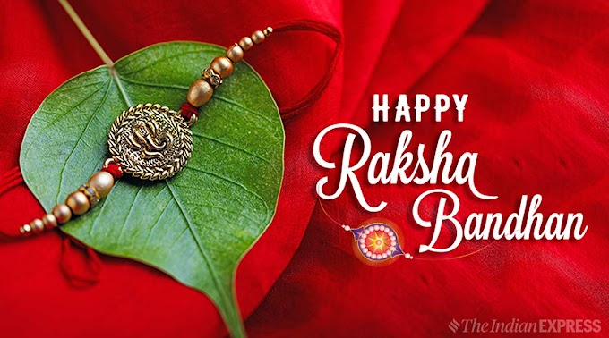 Happy Raksha Bandhan Wishes, HD Images 2020
