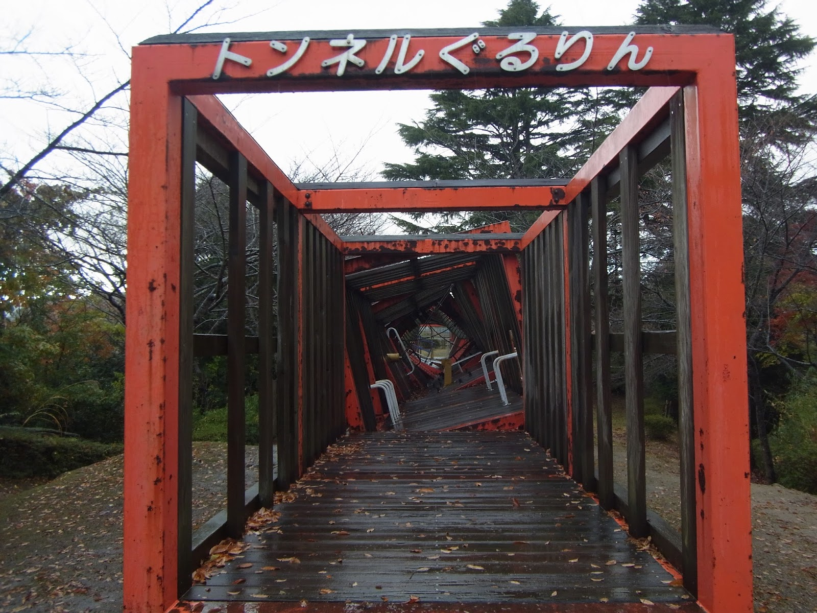 262/1000 松ヶ岡公園(福島県いわき市)