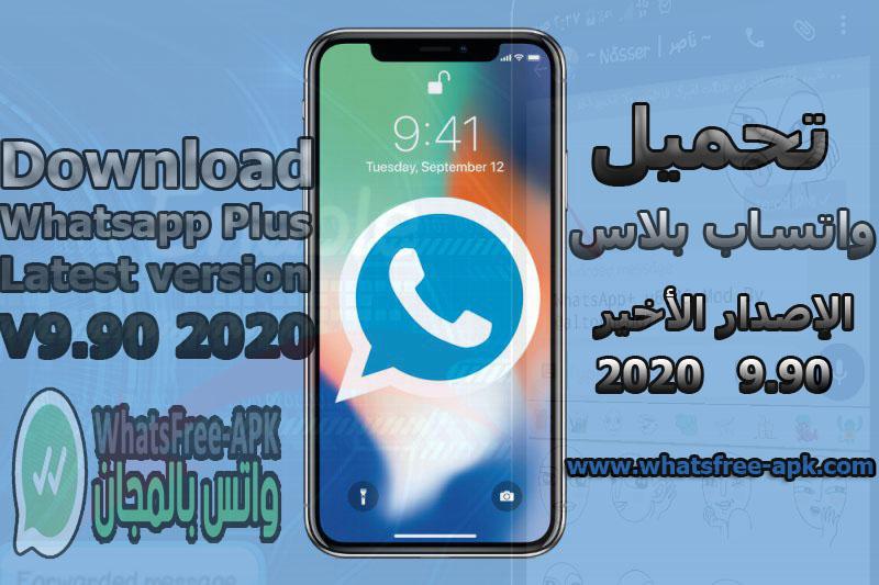 https://www.whatsfree-apk.com/2020/06/download-whatsapp-plus-9.90v-2020-latest-version.html