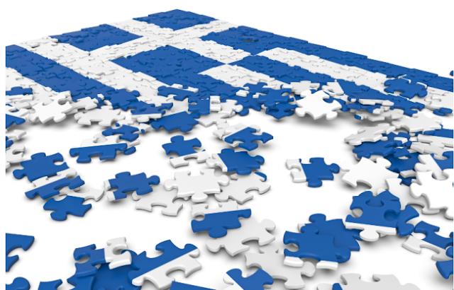Μεγάλη «πρόκληση» η ασυνέχεια εθνικής στρατηγικής
